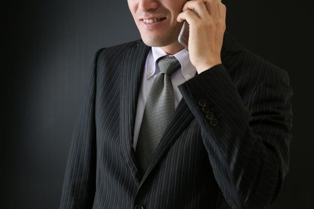 ブラックなんだけど消費者金融って利用できますか?