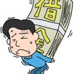 繰り返すキャッシングなど絶対にお金持ちになれない借金癖から抜け出す方法