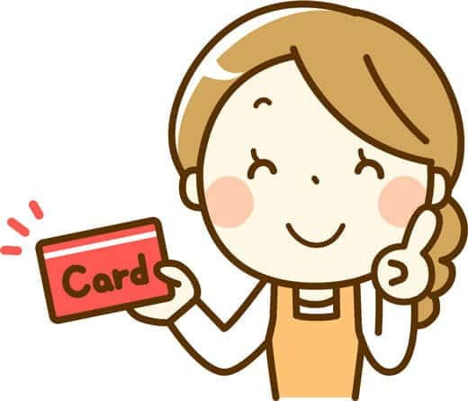クレジットカードのウェブマネーカードはカードローンの借金や無職の人でも作れると話題!